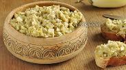 Фото рецепта Икра из печёных баклажанов