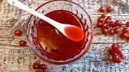 Фото рецепта Желе из красной смородины
