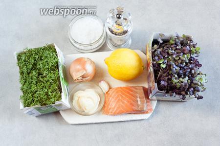 Основной ингредиент — филе лосося безукоризненного качества от поставщика, которому вы доверяете. Кто сырую рыбу не ест — тот её не ест, рецепт для тех, кто этот продукт употребляет. Основной комплекс приправ: чуток лука и чеснока, соль и смесь перцев. Из оригинальных компонентов — небольшое количество свежей цедры лимона, кресс-салат и какие-нибудь ещё ростки, какие вы любите (у меня в данном случае ростки редьки). И майонез! Чем будут заменять его те, кто майонез не ест, я не знаю. Может, соевым соусом, как для сашими?