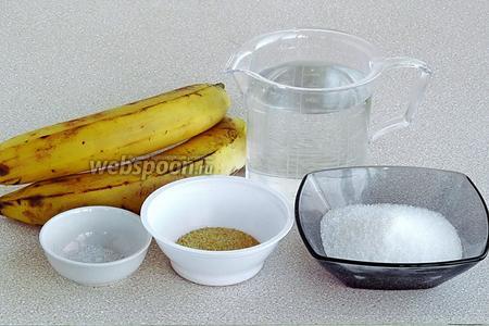 Для приготовления мусса-желе нужно взять спелые бананы, воду, сахар-песок, желатин и лимонную кислоту. В ингредиентах указан вес очищенной мякоти бананов.