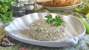 Фото рецепта Рыбный салат с рисом и сыром
