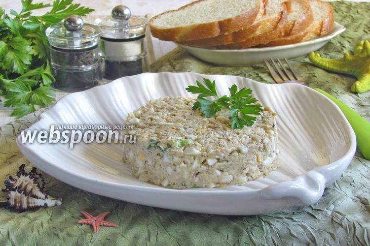 Фото Рыбный салат с рисом и сыром