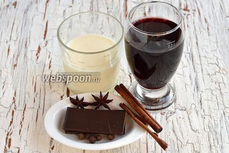 Для работы нам понадобится красное десертное вино, молоко, чёрный шоколад, корица палочками, звёздочный анис, душистый перец.