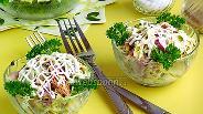 Фото рецепта Салат с тунцом и пекинской капустой