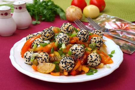 Салат из физалиса с сырными шариками