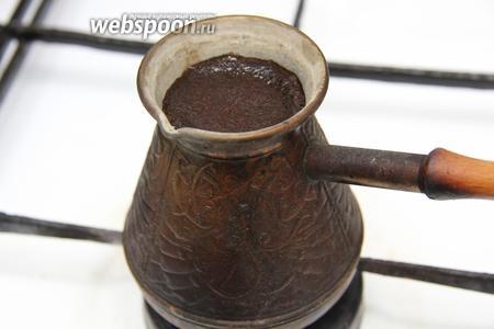 Затем добавляем воду и варим кофе, не отходя от плиты. Очень важно не дать кофе закипеть. Как только появляется пенка и по краю образуются пузырьки, необходимо выключить турку. Переливаем кофе в чашку и наслаждаемся его вкусом. Сахар добавить по вкусу.