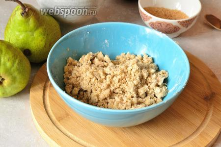 Приготовим крошку. Смешиваем в миске муку 2 сортов, сахар и измельчённые орехи.
