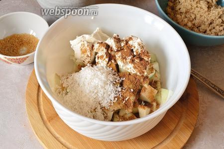Добавить рикотту, коричневый сахар, кокос и корицу. Всё перемешать.