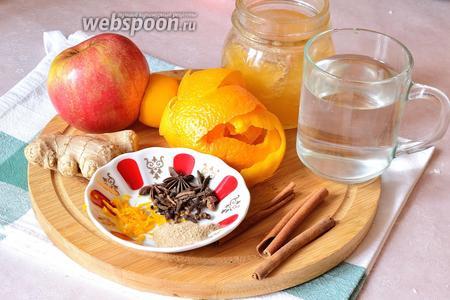 Подготовим продукты: апельсиновые корки (от 2 апельсинов), цедру апельсина, корицу, кардамон, бадьян, гвоздику (1 чайная ложка), яблоко, небольшой кусочек имбиря (4 см), воду и мёд.