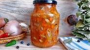 Фото рецепта Скумбрия с овощами на зиму
