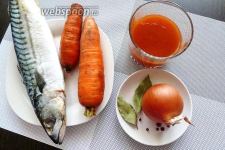 Для закуски возьмём свежую скумбрию, луковицу, морковь, томатный сок, помидоры, лавровый лист, перец горошком, соль, сахар, уксус.