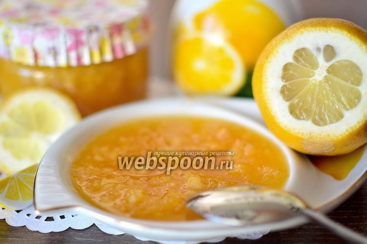 Фото Повидло из лимонов