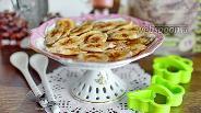 Фото рецепта Чипсы банановые