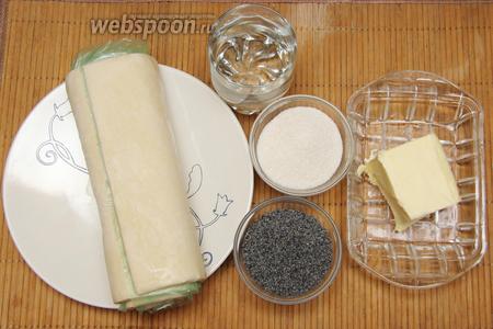 Для приготовления нам понадобится слоёное тесто, мак, сахар, масло, вода.