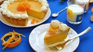 Фото рецепта Американский тыквенный пирог