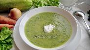 Фото рецепта Густой суп-пюре с цветной капустой и овощами