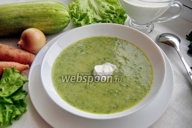 Фото Густой суп-пюре с цветной капустой и овощами