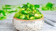 Фото рецепта Брюссельская капуста с чесноком и сыром