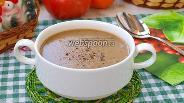 Фото рецепта Суп-пюре из красной чечевицы с баклажанами