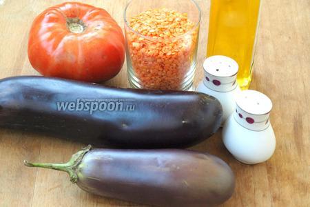 Для приготовления супа нам понадобятся баклажаны, морковь, красная чечевица, помидор, соль, перец, подсолнечное масло и вода. Баклажаны нужно сразу почистить и нарезать кубиками, посолить.