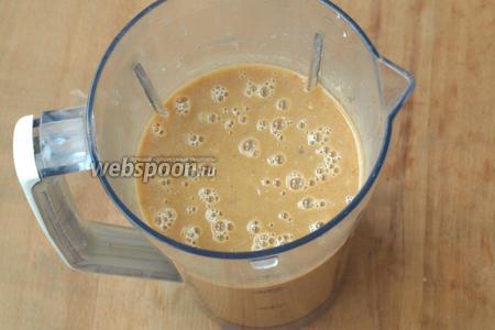 Перелить суп в блендер и пюрировать до однородной массы. Горячий суп разлить по порциям и сразу подать к столу. Приятного аппетита!