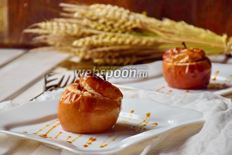 Фото Печёные яблоки с инжиром и орехами