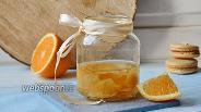 Фото рецепта Апельсиновая настойка