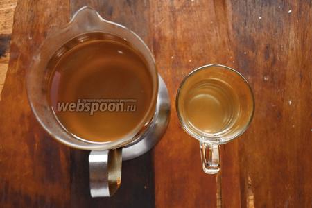 Яблочный чай по-турецки готов! Процедить и разлить по чашкам! Добавить мёд по вкусу и наслаждаться!