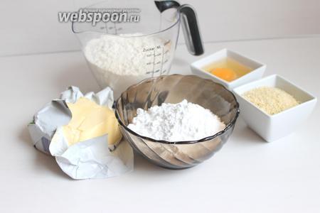 Итак, для сабле нам нужны ингредиенты: мука, масло, миндаль молотый, яйцо, соль.