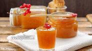Фото рецепта Джем из апельсиновых корок с калиной