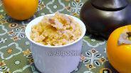 Фото рецепта Халва из манки с тыквенными семечками