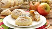 Фото рецепта Песочные пирожки с яблоками