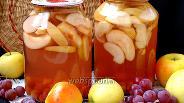 Фото рецепта Компот из винограда и яблок на зиму