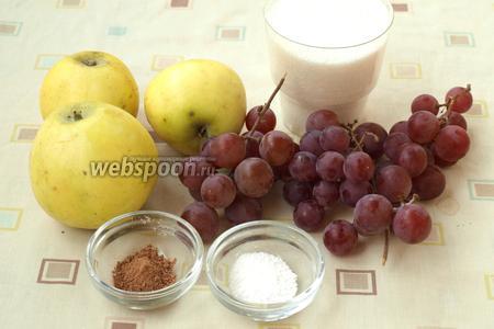 Для приготовления компота нам понадобится виноград, яблоки, молотая корица, сахар и лимонная кислота.