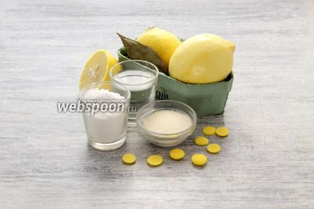 Нужны лимоны, пудра, желатин, вода, кокосовая стружка и по желанию — капли лимонного шоколада.