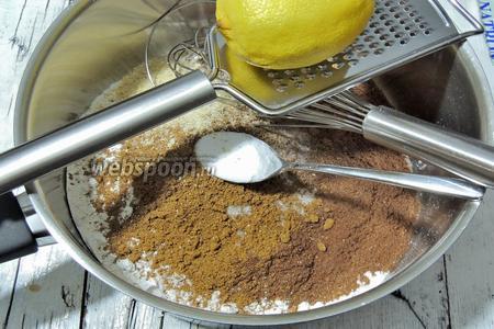 Добавляем пряничные специи, соду и лимонную цедру.