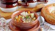Фото рецепта Курица в горшочке с овощами