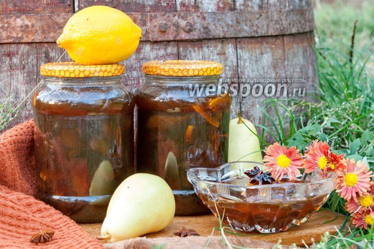 Фото Варенье из груш с лимоном