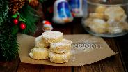 Фото рецепта Печенье ванильное