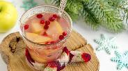 Фото рецепта Компот из клюквы и яблок