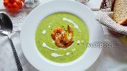 Фото рецепта Суп пюре из зелёного горошка и брокколи