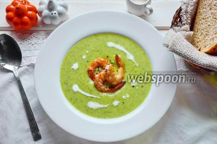 Фото Суп пюре из зелёного горошка и брокколи