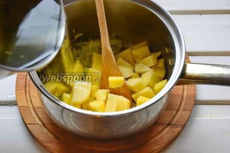 Добавить картофель и слитый овощной отвар. Варить до мягкости картофеля, при необходимости долить воду, чуть присолить.