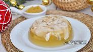 Фото рецепта Холодец из свиных ножек и курицы