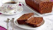 Фото рецепта Кофейный кекс с корично-сметанным соусом