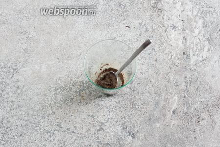 Соя кабуль мешается просто: капелька бульона, капелька уксуса и столько чёрного перца, чтобы получилась смесь с консистенцией горчицы. Очевидно, соя кабуль была в тот период стандартной готовой приправой.