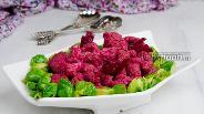 Фото рецепта Цветная капуста, маринованная со свёклой