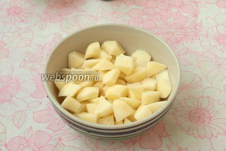 Почистить картофель и нарезать его небольшими кубиками.
