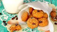 Фото рецепта Морковно-овсяное печенье