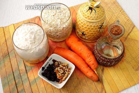 Для приготовления нам понадобятся мёд, мука пшеничная, разрыхлитель, орехи грецкие, овсяные хлопья (у меня помол №3), масло растительное, изюм и морковь.
